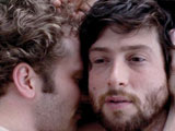 gay porn I Want Your Love || Recently banned in Australia for what censors deemed explicit content, the film walks a thin line between indie art drama and hardcore adult. Which is it? Some say its a little of both while others say it defies categorization, but everyone agrees that NakedSwords I Want Your Love has changed the face of gay adult film forever. Find out exactly what its about and get a huge preview below, and dont miss out on sharing this groundbreaking content with your readers!