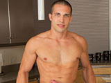 gay porn James || Sean Cody presents James