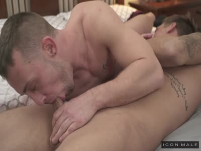 From In To Out - Gay Porn Star