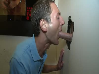 Southern Boy - GloryHole