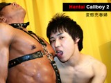 Gay Porn from Japanboyz - Japan-Call-Boy