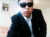 Taro Yamamoto  Solo