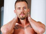 Gay Porn from NextDoorMale - Pierre