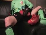 VfB Stuttgart Goalkeeper