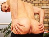 Gay Porn from UkNakedMen - Mario-Solo